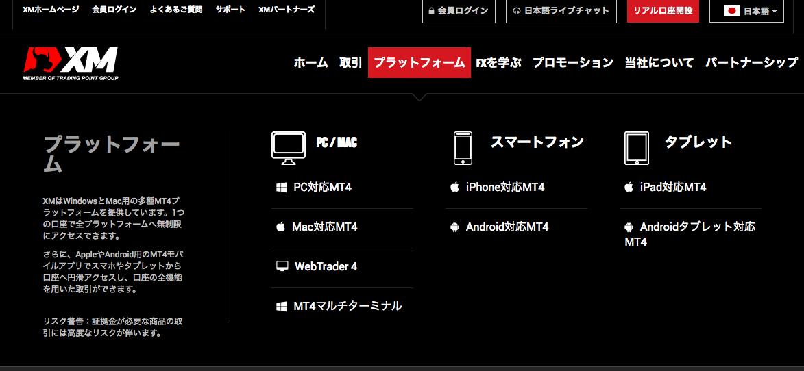 Rhino for Mac: インストール方法 | AppliCraft